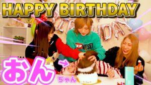 AKB48ゆうなぁもぎおん:ゆうなぁもぎおんチャンネルが「【おん衝撃】AKB48グループ総監督、ゆうなぁもぎのドS行動に優等生卒業?」を公開
