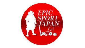 「EPIC SPORT JAPAN」がスタート(YouTubeチャンネル)