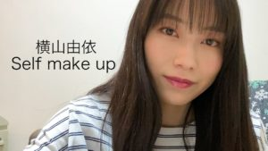 AKB48横山由依:Yuihan Lifeが「[GRWM]タイに行くときのセルフメイク 横山由依と一緒に準備しましょう!Travel Makeup   Let's get ready with me!」を公開