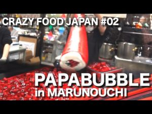 CRAZY FOOD JAPANが「CANDY PAPABUBBLE in MARUNOUCHI 丸の内」を公開