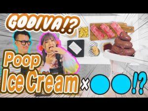 CRAZY FOOD JAPANが「Poop Icecream arrange!? CrazyFoodJapan in harajuku」を公開