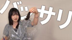AKB48ゆうなぁもぎおん:ゆうなぁもぎおんチャンネルが「【セルフカット】参考にしないでください。【ゆうソロ】」を公開