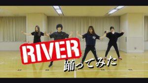 AKB48ゆうなぁもぎおん:ゆうなぁもぎおんチャンネルが「【踊ってみた】AKB48 RIVER 〜ゆうなぁもぎおんバージョン〜【NG集あり】」を公開