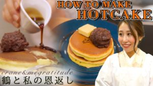 KIMONO NADESHIKO CHANNELが「How To & Review Pancake/hotcake  Reika Yasuhara 」を公開