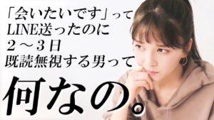 宇野実彩子(AAA):MISAKO UNO OFFICIALが「最近の恋愛事情を包み隠さず話します。【恋バナ】」を公開
