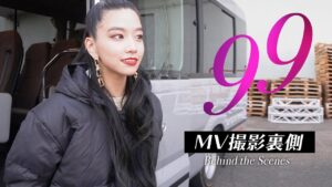 Hina(FAKY):Hina Tubeが「FAKY 「99」MV メイキング【Behind the Scenes】」を公開