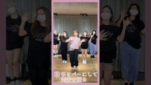 宇野実彩子(AAA):MISAKO UNO OFFICIALが「【本人レクチャー】きみとぼくの振り付けを覚えて一緒に踊ろう! #Shorts」を公開