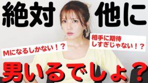 宇野実彩子(AAA):MISAKO UNO OFFICIALが「真剣に恋愛相談にお答えします。」を公開