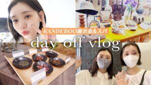 """江野沢愛美:江野沢愛美の""""わたしらしいこと""""が「【休日Vlog】友達とRANDEBOOの展示会&スパに行ってきました!」を公開"""